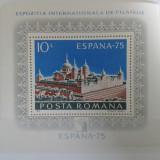 """Romania  -  LP 876 - Expozitia filatelica """"Espana 75"""" 1975 - colita nestampilata"""