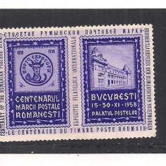 No(2)timbre-Romania 1958--CENTENARUL MARCII POSTALE ROMANESTI-vinieta