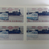 Romania  -  LP 712 - Cenenarul liniei ferate Bucuresti Filaret- Giurgiu 1969 bloc X4  - serie nestampilata
