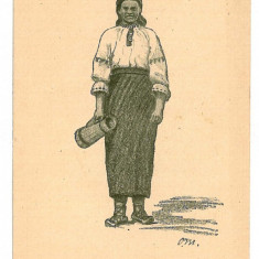 142 - Basarabia, Port Popular, ethnic woman - old postcard - unused - Carte Postala Moldova 1904-1918, Necirculata, Printata