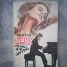 GUIDO DA VERONA - CANTEC DE VECI SI DE NICIODATA  C9421/TD, Alta editura, 1993