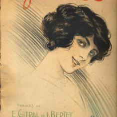 238 PARTITURA antebelica - J'adore les Brunes - cuvinte E.Gitral si J.Bertet- muzica Vincent Scotto-starea care se vede