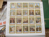 Fujeira 1975 personalitati Charles de Gaulle MI 936-955b + bl.101a+b MNH