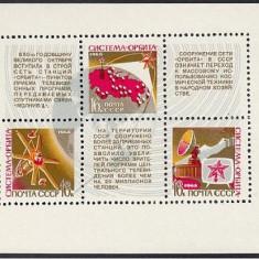 Rusia, URSS, cosmos, bloc, 1968, sateliti, MNH** - Timbre straine, Europa, Spatiu