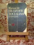 Manual de filozofie socialism stiintific clasa a XII a