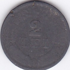 Moneda Romania (regat) 2 Lei 1941 - KM#58 VF