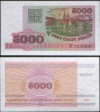 Belarus 5000 ruble 1998 - UNC