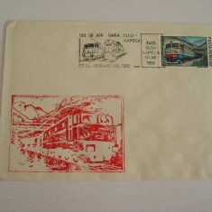 IPR - TRANSPORTURI FEROVIARE - 120 DE ANI GARA CLUJ NAPOCA - CLUJ - 1990, Dupa 1950