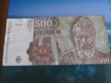 ROMANIA 500 LEI / 1991. aUNC.