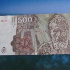 ROMANIA 500 LEI / 1991. aUNC. - Bancnota romaneasca