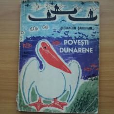 POVESTI DUNARENE - ALEXANDRU SAHIGHIAN, EDITURA TINERETULUI 1964, pg.152,  ilustrata color cu imagini superbe