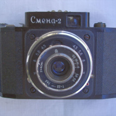 Aparat foto Smena 2+tocul aferent - Aparat Foto cu Film Smena, Mic