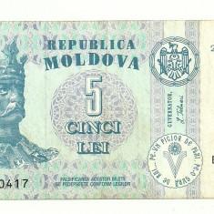 MOLDOVA 5 LEI 2006 VF+ [2] P-9e