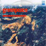 greenpeace breakthrough disc dublu vinyl 2 lp compilatie muzica pop rock anii 80