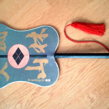 Obiect Decorativ (decoratiune) Japoneza