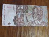 ROMANIA 500 LEI / 1991. aUNC