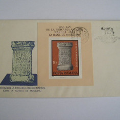 IPR - ISTORIE - STAMPILA SPECIALA CLUJ NAPOCA 1850 DE ANI - CLUJ NAPOCA - 1974, Dupa 1950