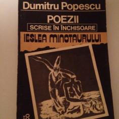 Dumitru Popescu - Ieslea minotaurului ( poezii scrise in inchisoare)