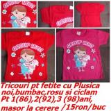 Tricouri pt fetite cu PLUSICA,NOI,pt 1,2,3 ani, Rosu, Roz