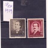ROMANIA LP 130 - 1939 50 ANI DE LA MOARTEA LUI MIHAI EMINESCU - Timbre Romania