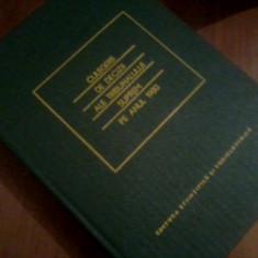 Culegere de decizii ale Tribunalului Suprem pe anul 1980, Alta editura