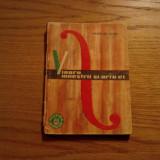 VIOARA, MAESTRI SI ARTA EI  -- Maximilian Costin  -- 1964, 205 p., Alta editura