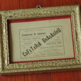 rama din lemn cu sticla ---- reclama tiparita inceput de secol XX - Cofetaria Bragadiru !!!!!
