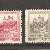 Romania lot timbru fiscal turistic-neuzat 112