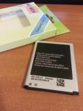 Baterie Acumulator EB-L1G6LLU Samsung Galaxy S3 i9300 eb-l1g6lla + CADOU FOLIE DISPLAY