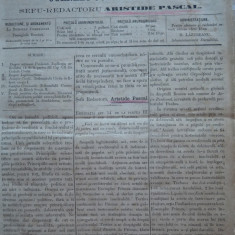 Gazeta tribunalelor, nr. 1, an 1, 1860 - Ziar