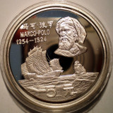 5.049 CHINA MARCO POLO 5 YUAN 1983 PROOF ARGINT 22,3g 15000ex., Asia