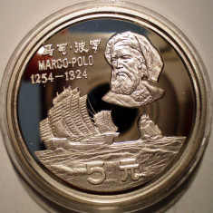 5.049 CHINA MARCO POLO 5 YUAN 1983 PROOF ARGINT 22, 3g 15000ex., Asia