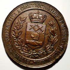 5.047 MEDALIE ROMANIA SOCIETATEA COOPERATIVA A CONSTRUCTORILOR SI MESERIASILOR ROMANI CONCURSUL GENERAL ANUAL 18.09.1883 55mm - Medalii Romania