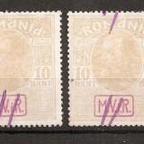 SD Romania 1917 11b- Posta militara germana-Timbre fiscale cu supr. MViR in caseta- 10 Bani galben, hartie cretata, lot de 4 timbre, anulate fiscal - Timbre Romania