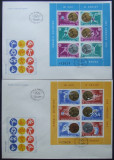LOT TIMBRE ROMANIA - MEDALII OLIMPICE LOS ANGELES 1984 - RO 0063