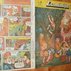 LUMINITA 1978 NR 11 - BD.UL :BUREBISTA - ILUSTRATII ION MIHAESCU - Revista scolara