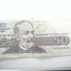 BANCNOTA - BULGARIA - 50 LEVA 1992