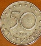 Moneda 50 ctotnhkm