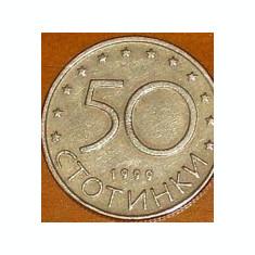Moneda 50 ctotnhkm - Moneda Romania, An: 1999