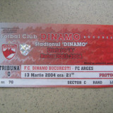 Dinamo Bucuresti - FC Arges (13 martie 2004), lot 2 bilete