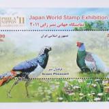 IRAN 2011 - FAZANI 1 S/S, NEOBLITERATA - E0227