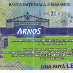 Bancnota 100 lei (specimen) - Bancnota romaneasca