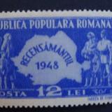 LP 226, recensamantul - Timbre Romania, Nestampilat