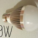 BECURI LED 3, 5W/6W/9W/12W/Disco/ Pret Mic, E27