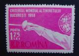 LP  453, criteriul mondial al tineretului la scrima, Nestampilat