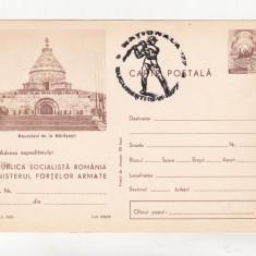 bnk cp Carte postala militara - Stampila Nationala `77 Bucuresti