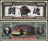 USA 1 Million Dollar Samurai UNC