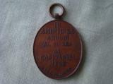 "Medalia Jubiliara ""Carol I Rege al Romaniei 1866-1906"""