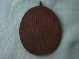 "Medalia Jubiliara ""Carol I Rege al Romaniei 1866-1906"" - 2"