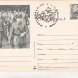 Bnk cp Carte postala militara - Stampila Nationala `77 Bucuresti - Carti Postale Romania dupa 1918